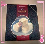 龍鳳酥禮盒-外盒