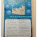 DSC_3099_mh1500031099898(001).jpg