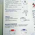樂氫H2DAY-水素水隨身瓶-注意事項
