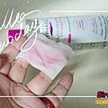 BYPHASSE 蓓昂斯保濕潔膚液-卸妝