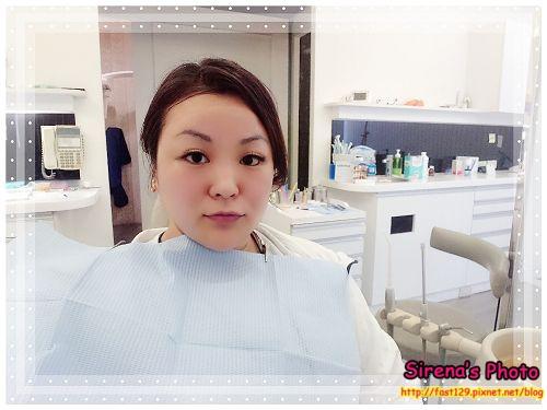 康河牙醫診所-使用中