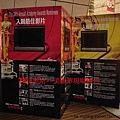/home/service/tmp/2009-04-02/tpchome/808637/5.jpg