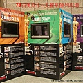 /home/service/tmp/2009-04-02/tpchome/808637/6.jpg