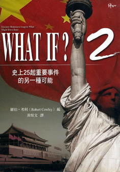 What If 2