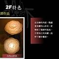 白色山茶花燈.jpg