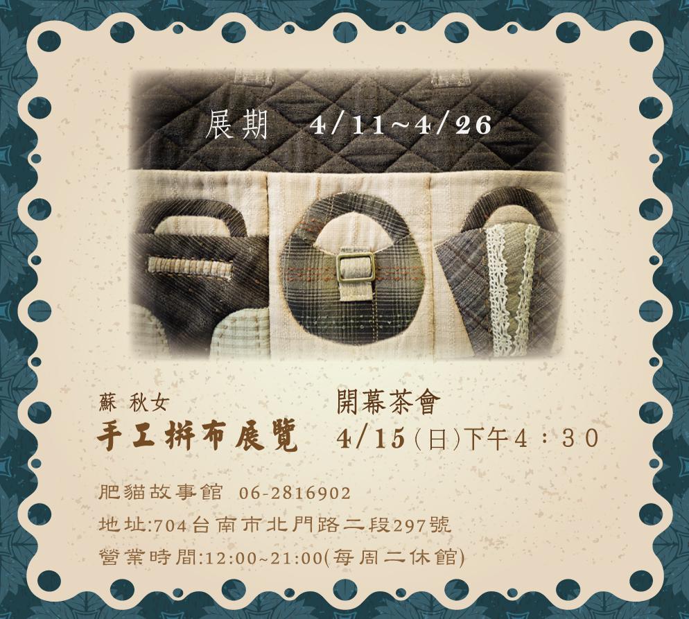 遠翔設計-細紋紙-500張-蘇秋女邀卡-new