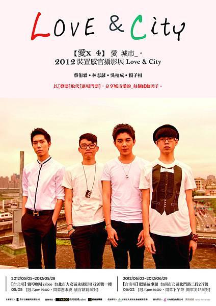 [愛x4] 愛 城市 2012裝置感官攝影展Love&City (84.1x59