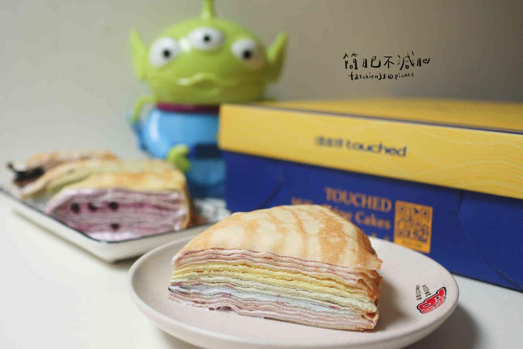 塔吉特千層蛋糕 綜合口味_200210_0002.jpg