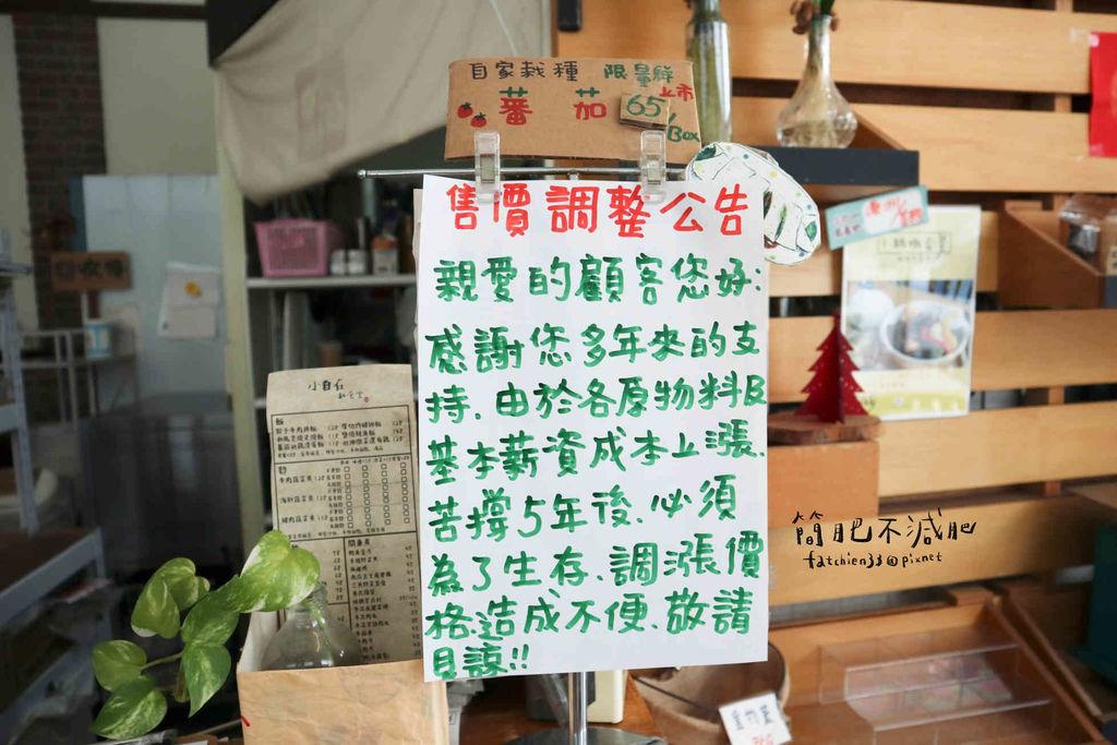 小自由廚房_200227_0023.jpg