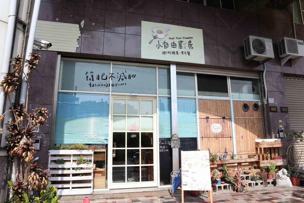 小自由廚房_200227_0001.jpg