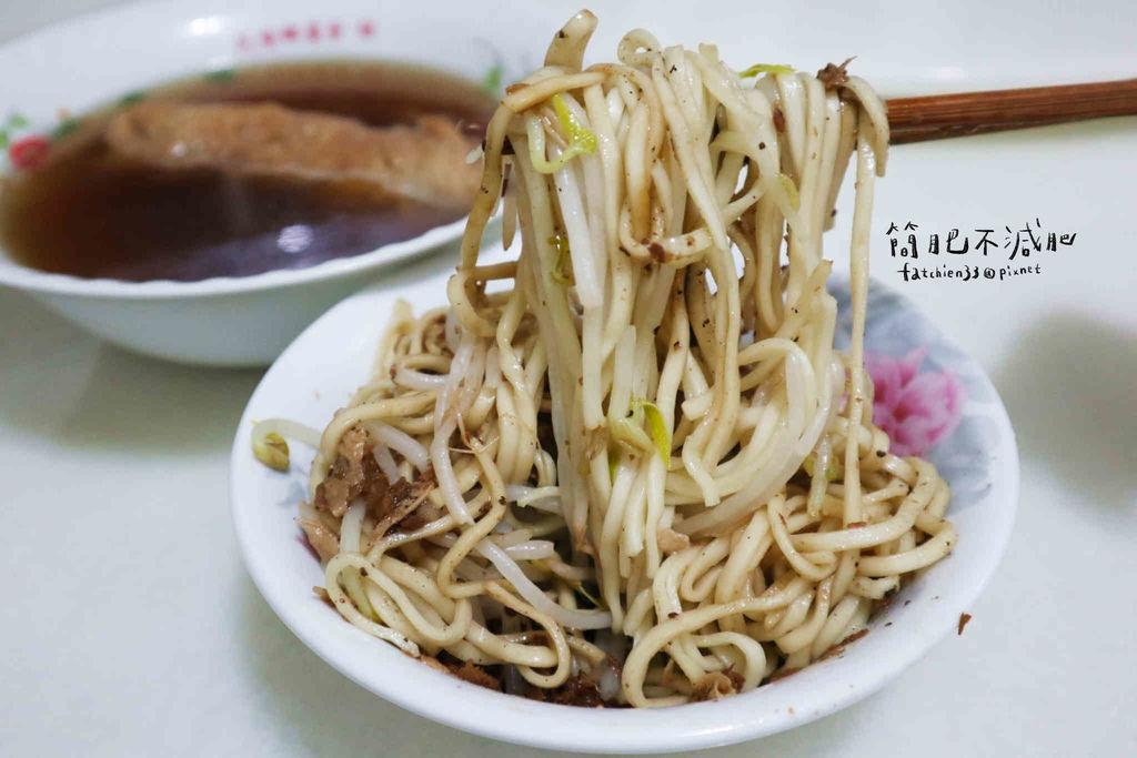 花壇素食麵_200307_0003.jpg