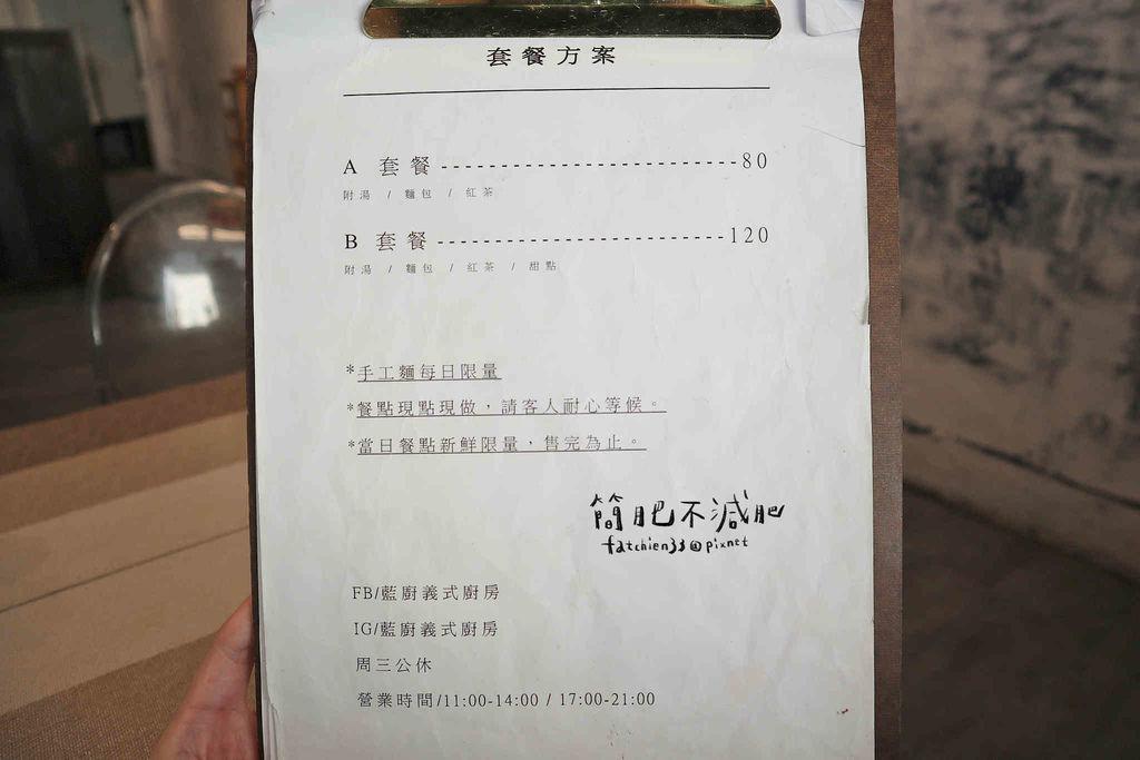 藍廚_200324_0043.jpg