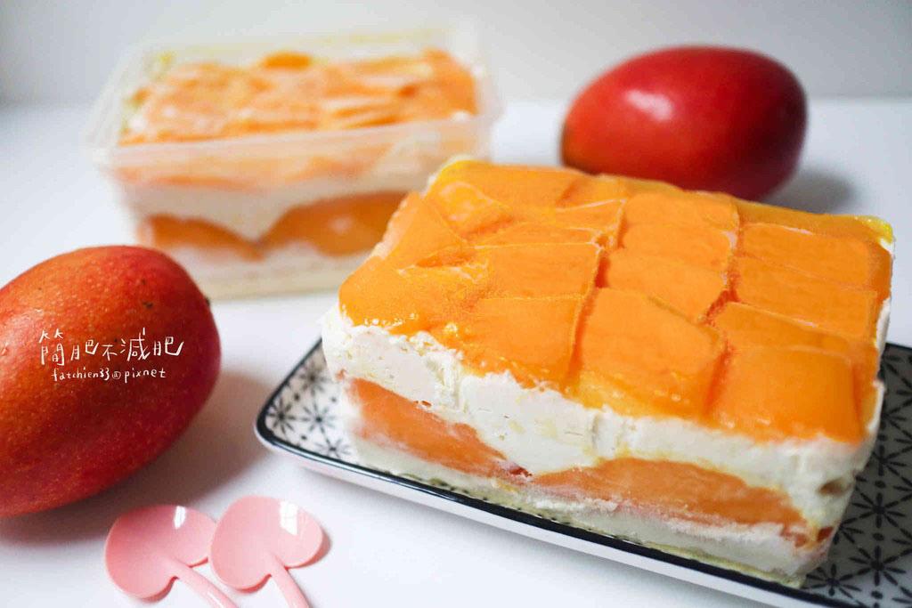 米詩堤甜點王國1.jpg