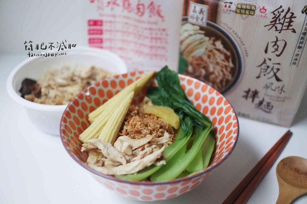 小夫妻拌麵 雞肉飯風味_200608_0007.jpg