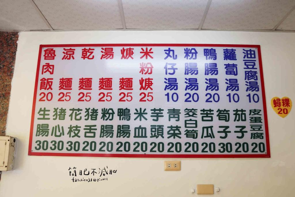 羅家涼麵_201019_7.jpg