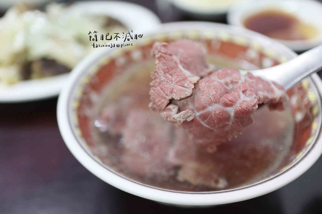 阿棠牛肉湯_201102_10.jpg