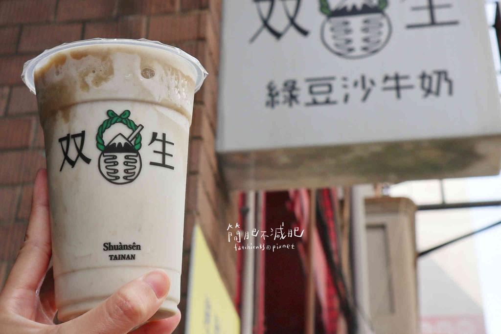 双生綠豆沙牛奶_201106_3.jpg
