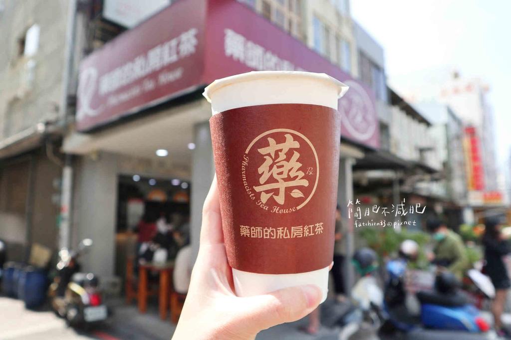 藥師的私房紅茶_201106_9.jpg