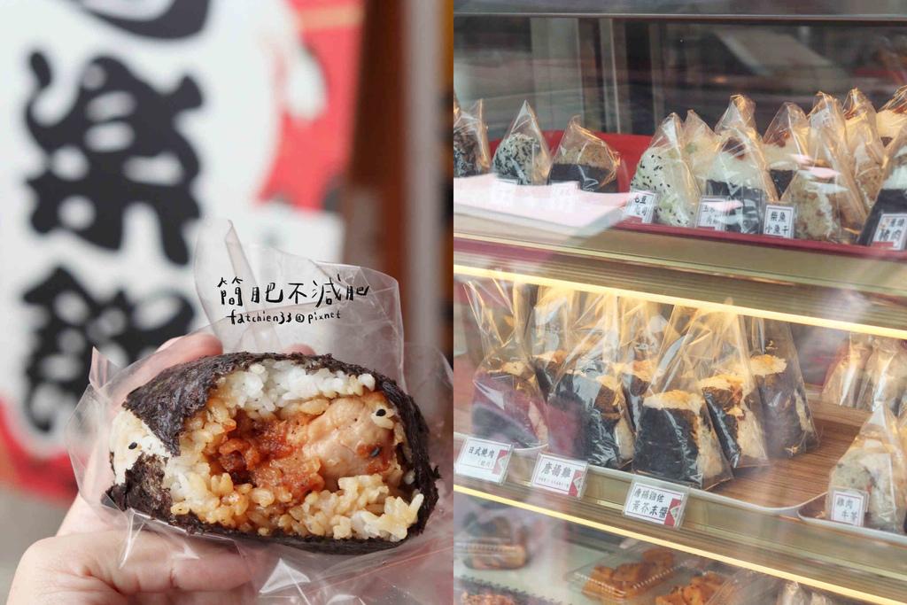 木村御飯糰_可樂餅_201117_0_0.jpg
