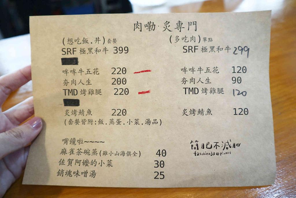 肉嘞_201221_21.jpg