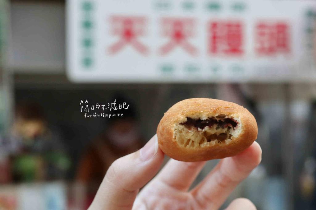 天天饅頭_201228_9.jpg