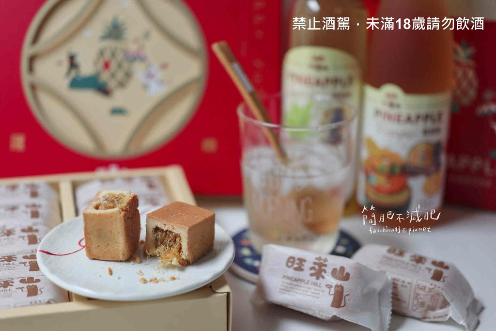 旺萊山春節鳳梨酥酒醋禮盒_210111_30.jpg