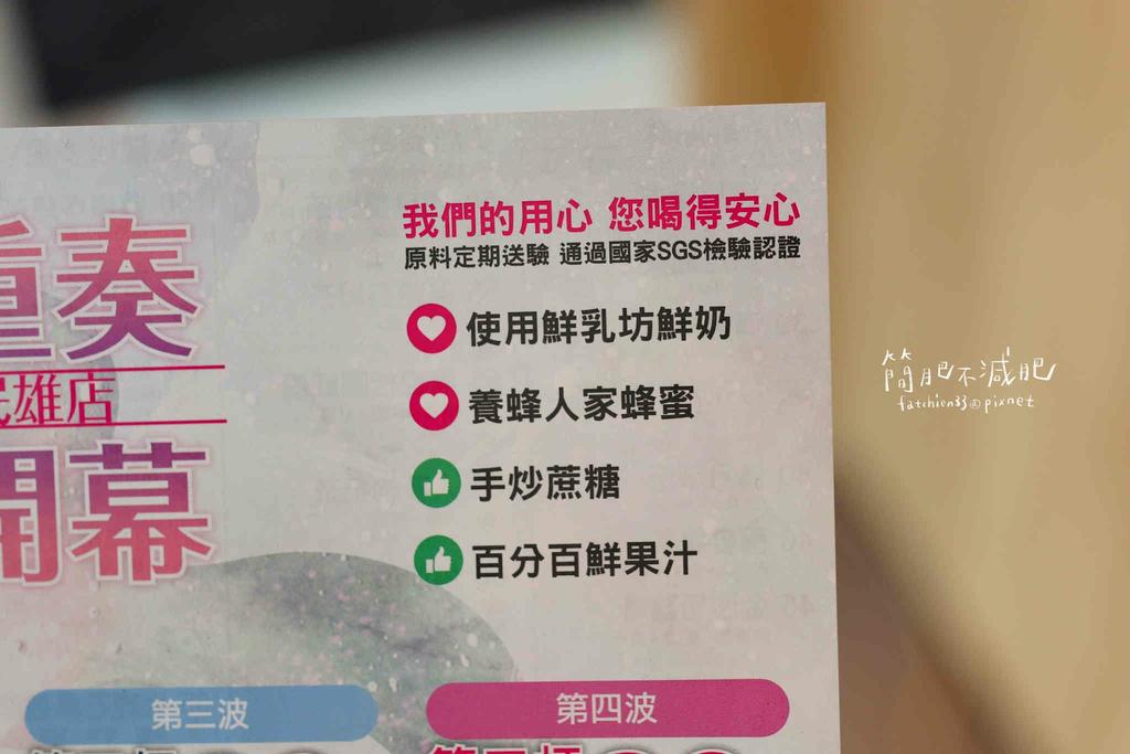 滿月茶作 嘉義民雄店_210118_18.jpg