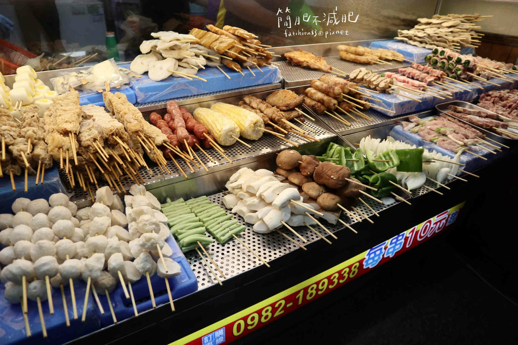 上榮新疆烤肉串_210302_8.jpg