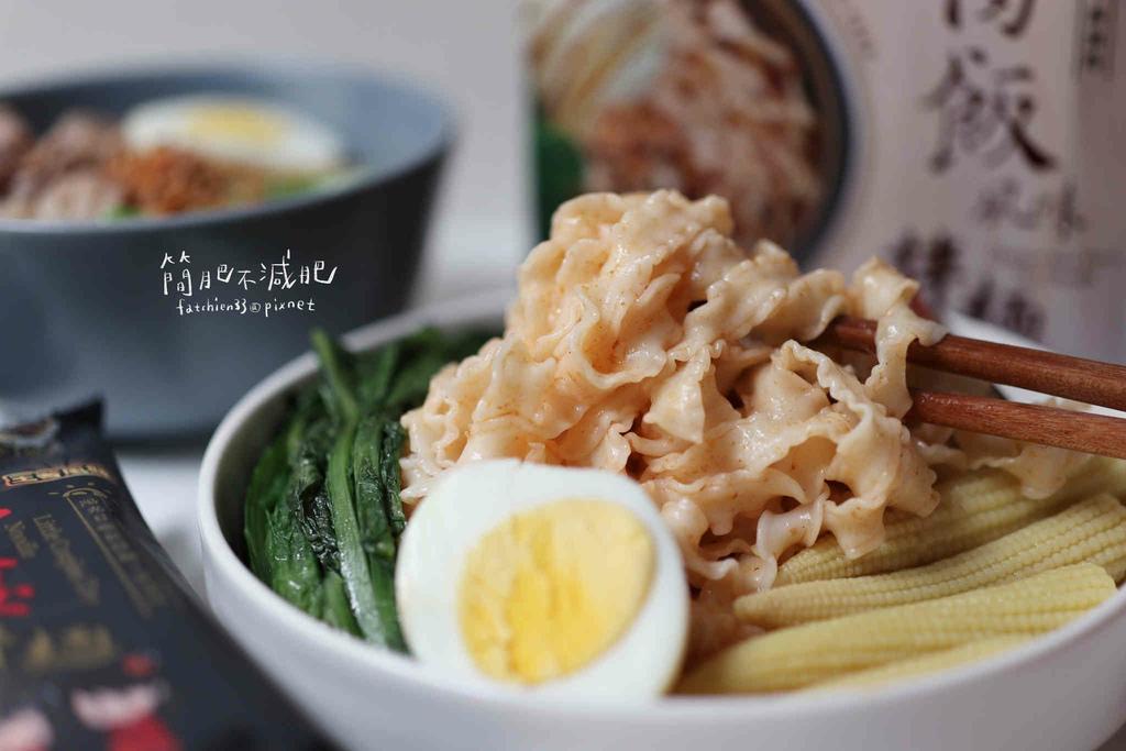 小夫妻拌麵 沙鍋魚頭雞肉飯_210331_22.jpg