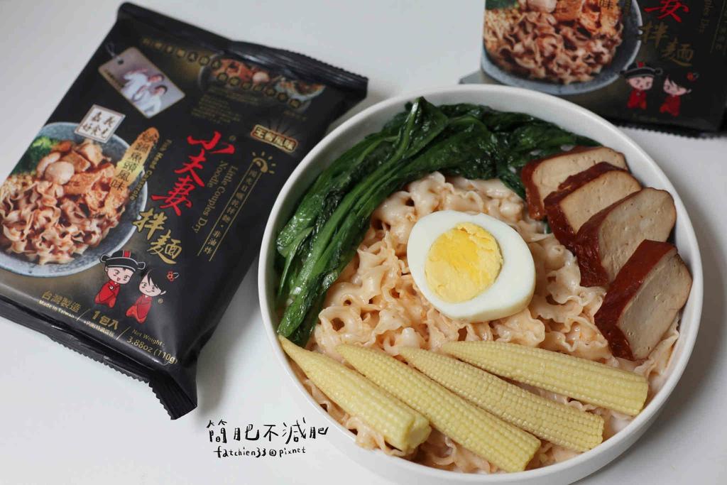 小夫妻拌麵 沙鍋魚頭雞肉飯_210331_18.jpg