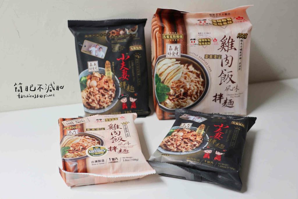 小夫妻拌麵 沙鍋魚頭雞肉飯_210331_0.jpg