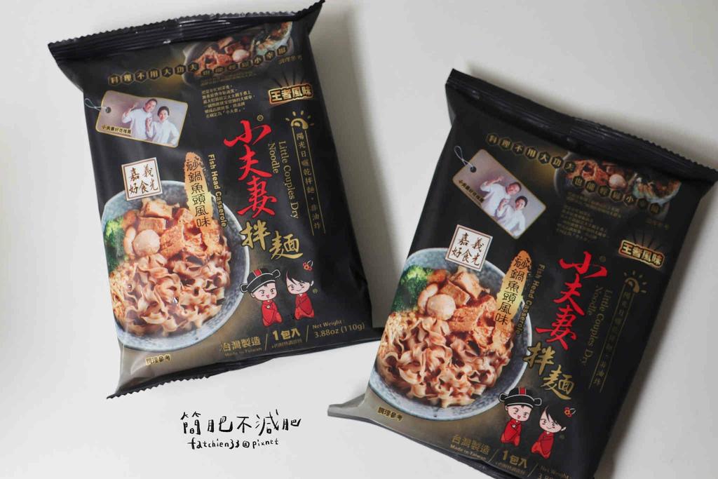小夫妻拌麵 沙鍋魚頭雞肉飯_210331_2.jpg