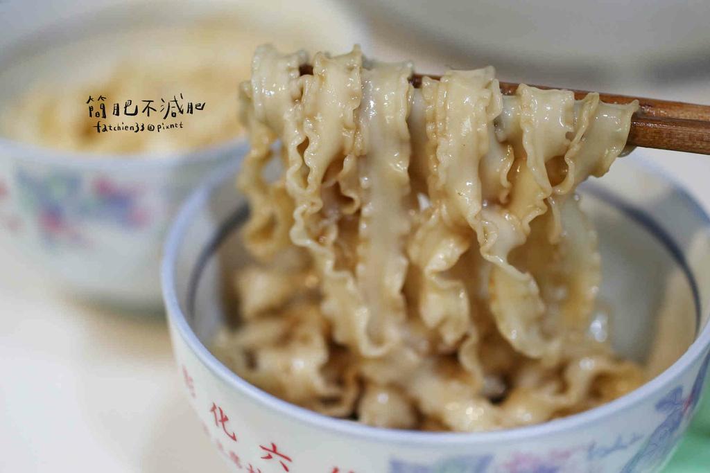小夫妻拌麵 沙鍋魚頭雞肉飯_210331_11.jpg