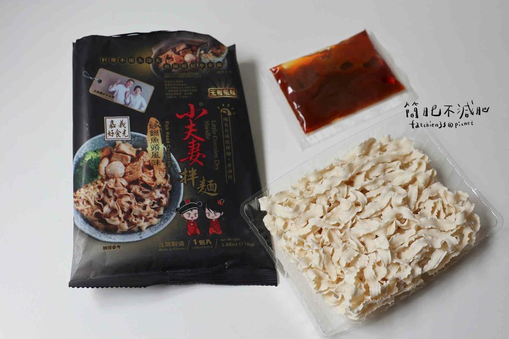小夫妻拌麵 沙鍋魚頭雞肉飯_210331_4.jpg