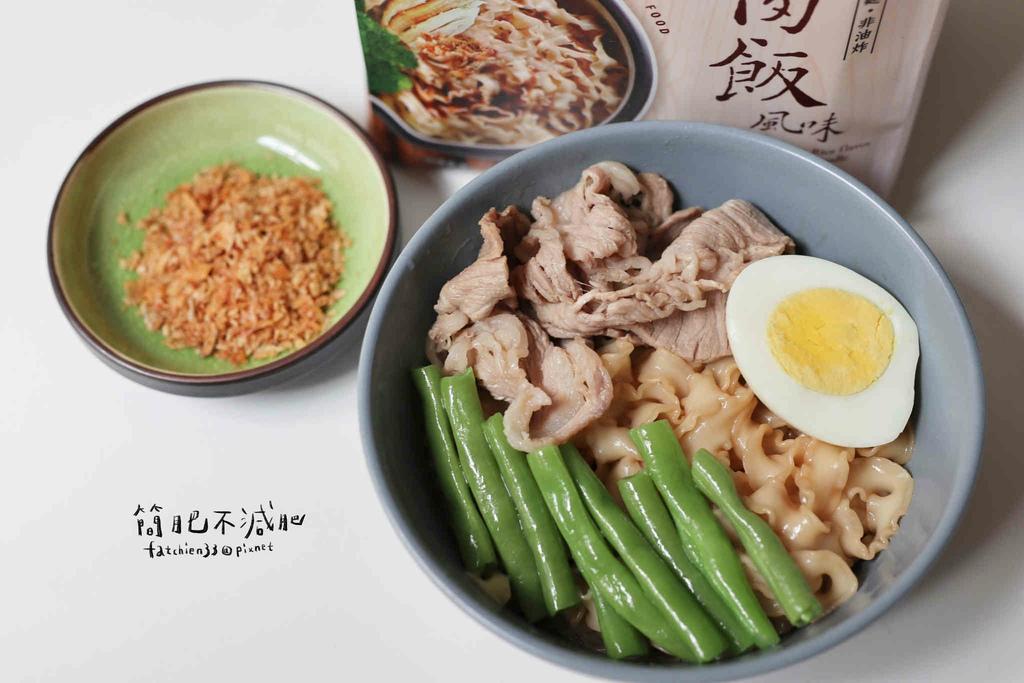 小夫妻拌麵 沙鍋魚頭雞肉飯_210331_13.jpg