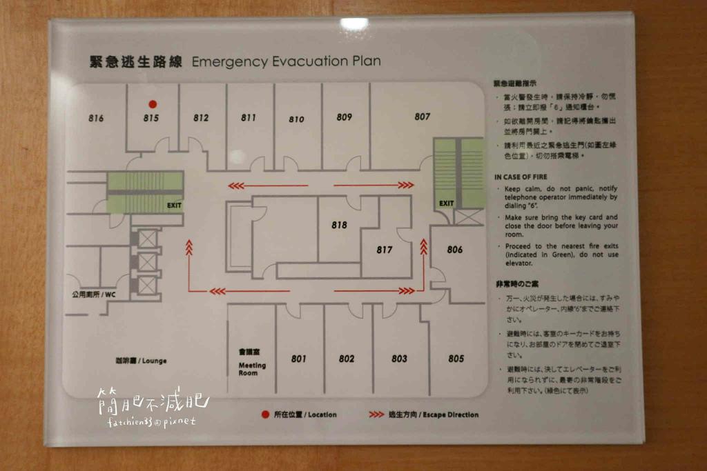 老爺會館台北南西_210415_9.jpg