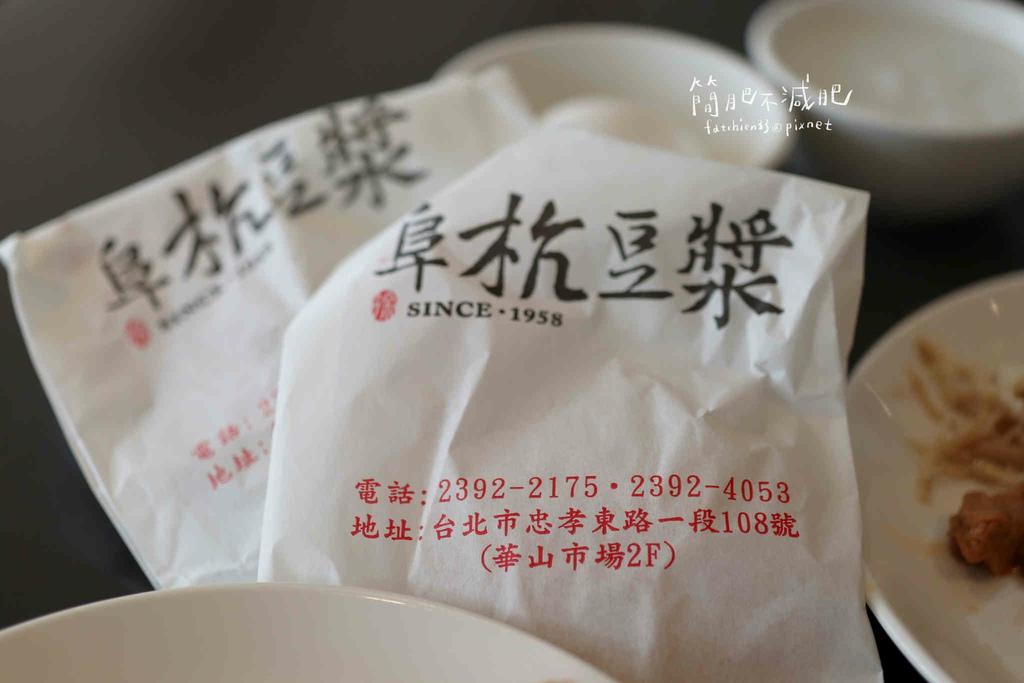 老爺會館台北南西_210415_22.jpg