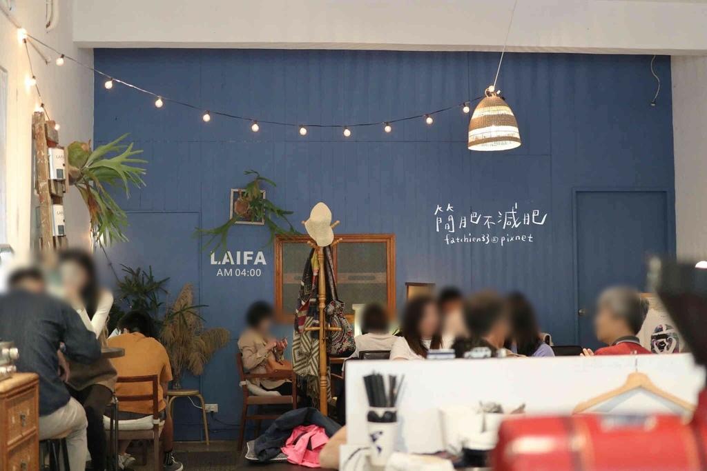 LAIFA Coffee Shot 來發咖啡峽_210415_3.jpg
