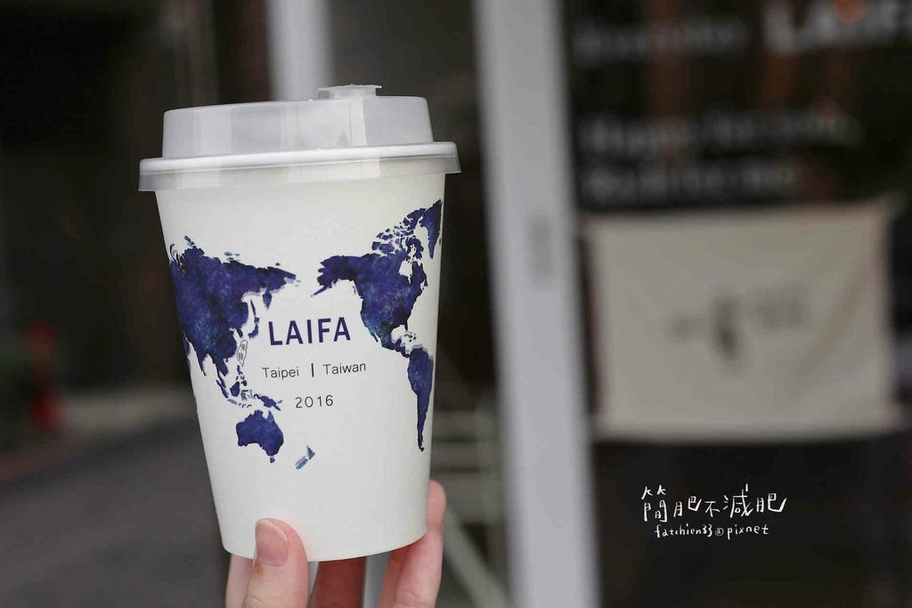 LAIFA Coffee Shot 來發咖啡峽_210415_19.jpg