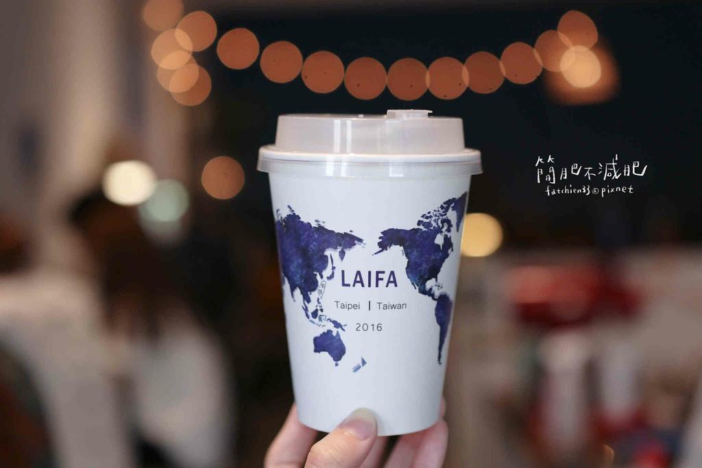 LAIFA Coffee Shot 來發咖啡峽_210415_16.jpg