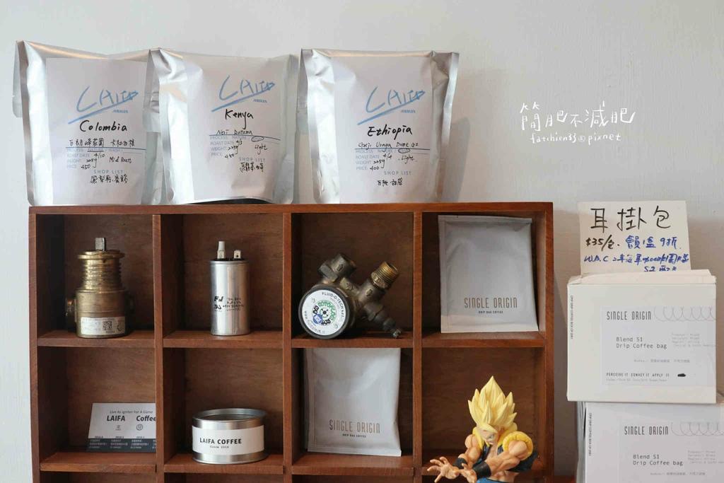 LAIFA Coffee Shot 來發咖啡峽_210415_13.jpg
