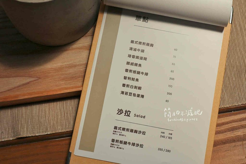 Popo%5Cs 輕飲食_210419_24.jpg