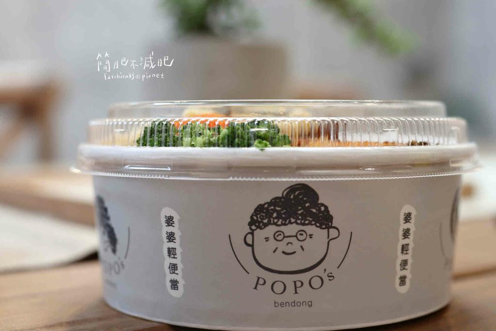 Popo%5Cs 輕飲食_210419_52.jpg