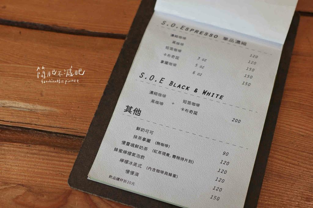 慢靈魂 Slow Soul Coffee_210419_6.jpg