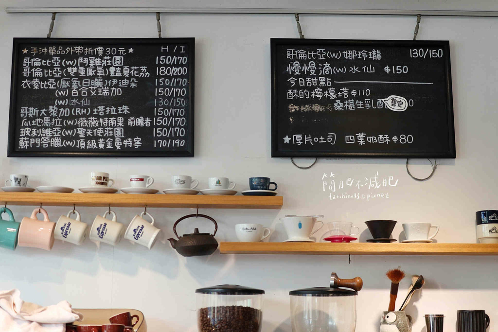 慢靈魂 Slow Soul Coffee_210419_3.jpg