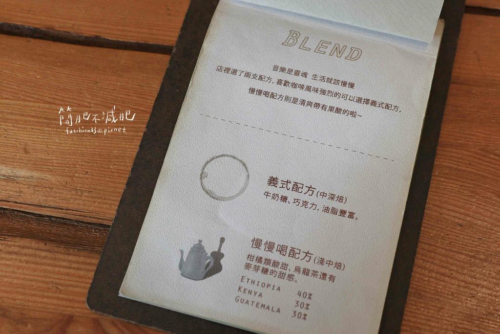 慢靈魂 Slow Soul Coffee_210419_8.jpg