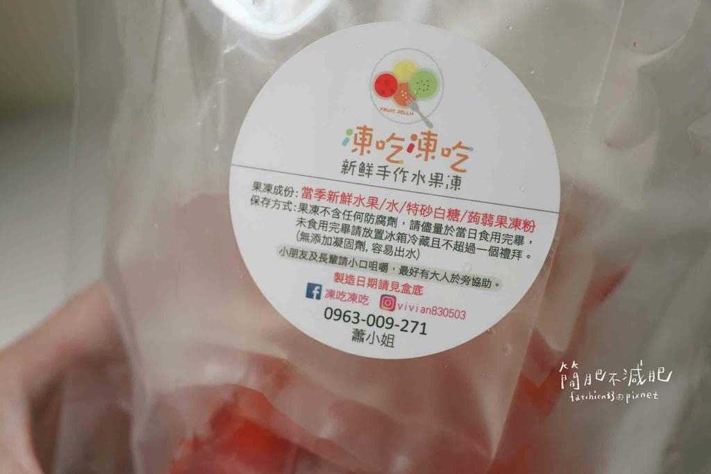 凍吃凍吃_210423_1.jpg