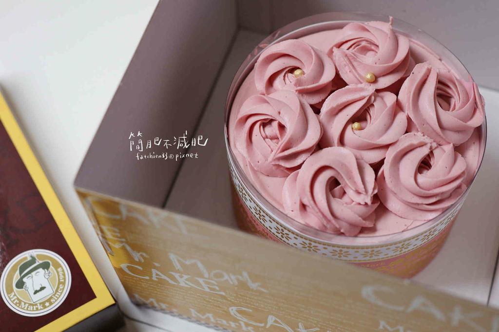 馬可先生 蜜香蘋果燕麥蛋糕_210503_2.jpg