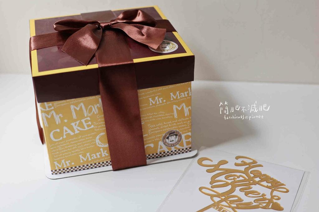馬可先生 蜜香蘋果燕麥蛋糕_210503_0.jpg