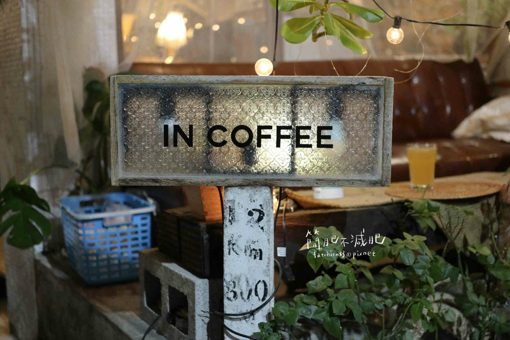 IN COFFEE_210503_1.jpg